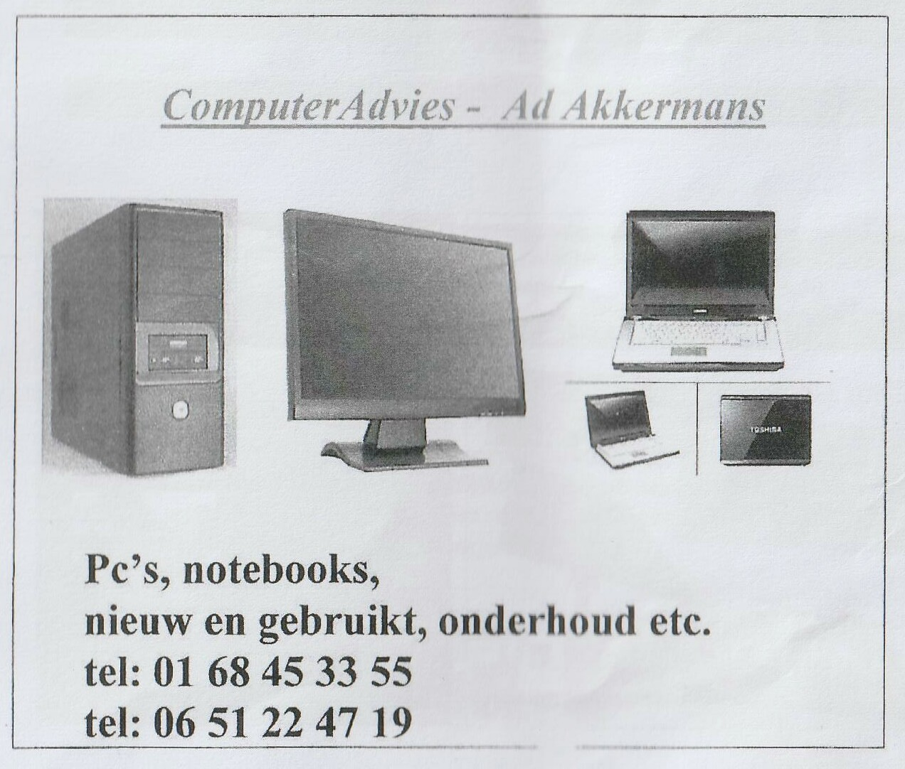 Ad Akkermans